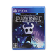 Hollow Knight [PS4ソフト]