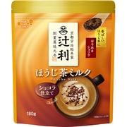 辻利ほうじ茶ミルク ショコラ仕立て 180g