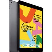 アップル iPad (第7世代) Wi-Fiモデル 10.2インチ 32GB スペースグレイ [MW742J/A]