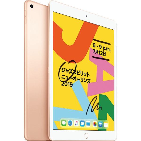 アップル iPad (第7世代) Wi-Fiモデル 10.2インチ 32GB ゴールド [MW762J/A]