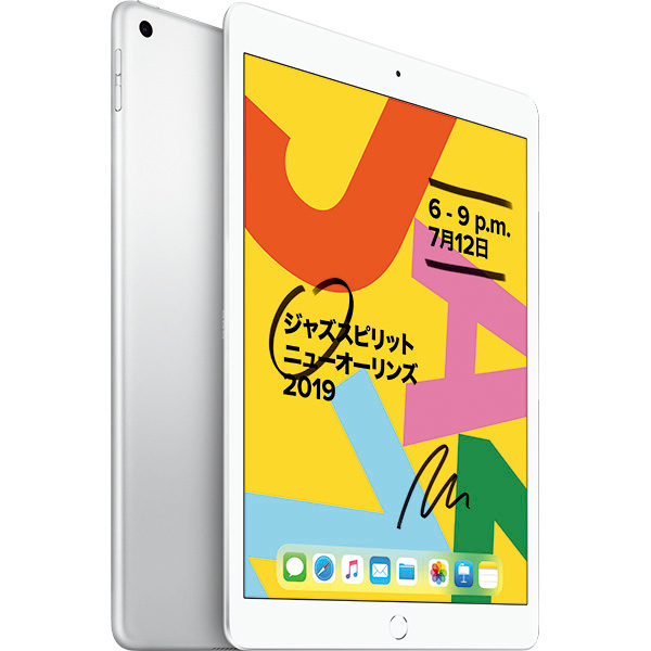 アップル iPad (第7世代) Wi-Fiモデル 10.2インチ 128GB シルバー [MW782J/A]