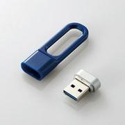 MF-LPU3016GBU [USBメモリー l'loop ルループ USB3.2 Gen1 対応 キャップ式 高速 小型 16GB ブルー]