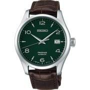 SARX063 [プレザージュ プレステージライン Green enamel dial Limited Edition]