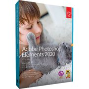 Photoshop Elements 2020 日本語版 MLP 通常版 [Win&Macソフト]