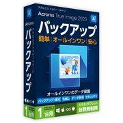 Acronis True Image 2020 1 Computer Version Upgrade