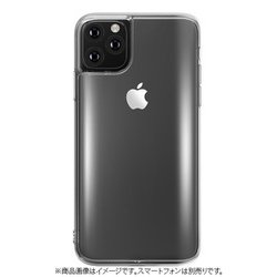 LINKASE PRO for iPhone 11 Pro Max with ADM 3Dラウンド処理ゴリラガラスiPhoneケース [iPhone 11 Pro Max 高額ケース]
