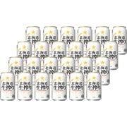 サッポロ 北海道生搾り 5.5度 350ml×24缶(ケース) [発泡酒]