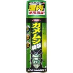 イカリ ムシクリン カメムシ用エアゾール 480ml