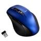 MUS-RKF164BL [BLUE LED 無線マウス 静音高速スクロール 5ボタン ブルー]