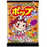 ハロウィンポップキャンディ袋 18本