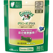 グリニーズ プラス 目の健康維持 ブルーベリー入り 超小型犬用 2-7kg 249g(標準30本)