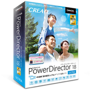Power Director 18 Ultra 通常