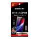 RT-GA7F/A1 [Galaxy A7 フィルム 指紋防止 光沢]