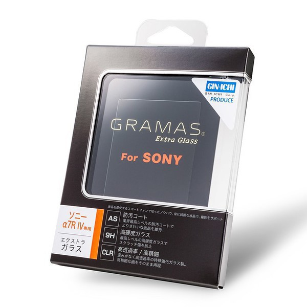 DCG-SO09 [GRAMAS Extra Camera Glass SONY α7R IV用]