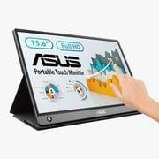 MB16AMT [ZenScreen タッチ式USBポータブル液晶ディスプレイ 15.6型/IPS/フルHD/10点タッチ/バッテリー内蔵/ハイブリッドシグナルソリューション/USB Type-C/Micro-HDMI/ブルーライトフィルター/フリッカーフリー]