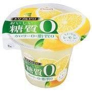 トリプルゼロおいしい糖質0レモン 195g