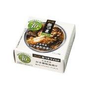缶つまマイルド 広島県産かき燻製油漬 1個