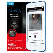 AVA-T19FLGGGO [iPod Touch 液晶保護フィルム ガラス ゴリラ]
