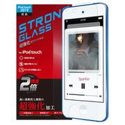 AVA-T19FLGH [iPod Touch 液晶保護フィルム ガラス 超強化]