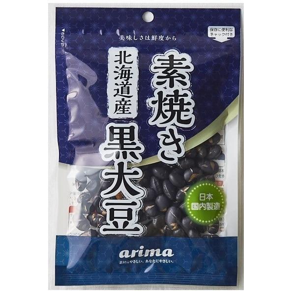 北海道産素焼き黒大豆 65g