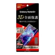 RT-GN10PF/WZD [Galaxy Note10+ フィルム TPU 光沢 フルカバー 衝撃吸収]