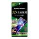 RT-GN10PF/WZH [Galaxy Note10+ フィルム TPU 反射防止 フルカバー 衝撃吸収]