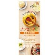 サプリメント・健康食品