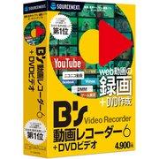 B's ドウガレコ-ダ-6+DVD