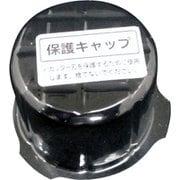 HX-C1000-008 [ホゴキャップ]