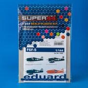 EDU4463 F6F-5 [1/144スケール プラモデル]