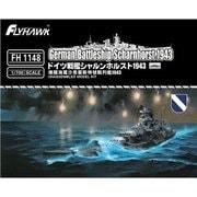 FLYFH1148 ドイツ海軍 戦艦 シャルンホルスト 1943 [1/700スケール プラモデル]