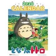 CL-001 [2020年カレンダー となりのトトロ]