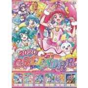 CL-010 [2020年カレンダー スター☆トゥインクルプリキュア]