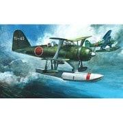 723259 Cシリーズ No.12 EX-2 三菱 零式水上観測機11型 長門搭載機/鹿島航空隊 [1/72スケール プラモデル]