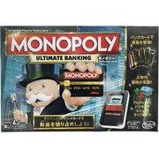 B6677 モノポリー アルティメイトバンキング [ボードゲーム]