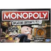 E1871 モノポリー チーターズエディション [ボードゲーム]