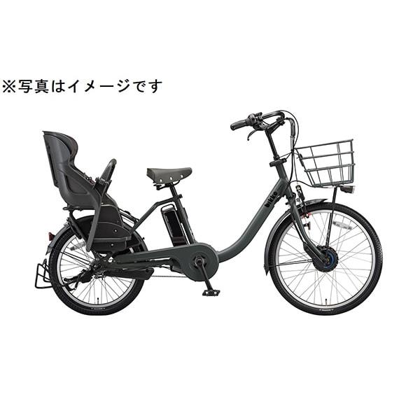 BM0B40 3P060B [電動アシスト自転車 bikke MOB dd 24/20型 内装3段変速 E.XBKダークグレー]
