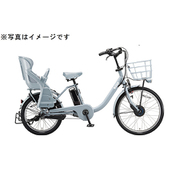 BM0B40 3P060C [電動アシスト自転車 bikke MOB dd 24/20型 内装3段変速 E.XBKブルーグレー]