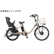 BM0B40 3P060F [電動アシスト自転車 bikke MOB dd 24/20型 内装3段変速 E.Xモルベージュ]