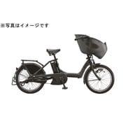 BP0C40 3P080B [電動アシスト自転車 bikke POLAR e 20型 内装3段変速 E.XBKダークグレー]