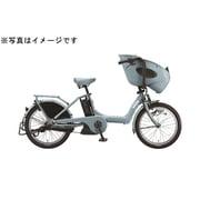 BP0C40 3P080C0 [電動アシスト自転車 bikke POLAR e(ビッケポーラーe) 20型 内装3段変速 E.XBKブルーグレー]