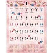 CL-518 [2020年カレンダー 和の歳時記]