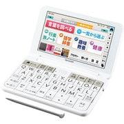 PW-AA2W [カラー電子辞書 生活・教養モデル 150コンテンツ ホワイト]