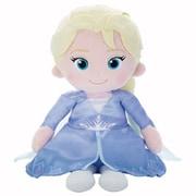 ディズニーキャラクター うたっておしゃべり魔法のペンダント アナと雪の女王2 エルサ [対象年齢:3歳~]