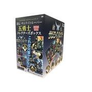 鎧伝サムライトルーパー 五勇士コレクターズボックス [プラモデル]
