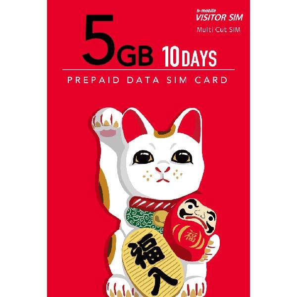 BM-VSC2-5GB10DC [b-mobile VISITOR SIM 5GB/10days Prepaid]