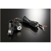 975123 [ハンドルクランプ USBポート USB2.0×2 5V/2A DC12V~24V]