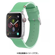 CLB00717 [Cozistyle - Striped Leather Band for Apple Watch Light Green /White]