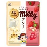 生ミルキーアソート(ミルク&苺)袋 64g