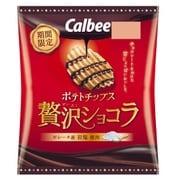ポテトチップス贅沢ショコラ 52g